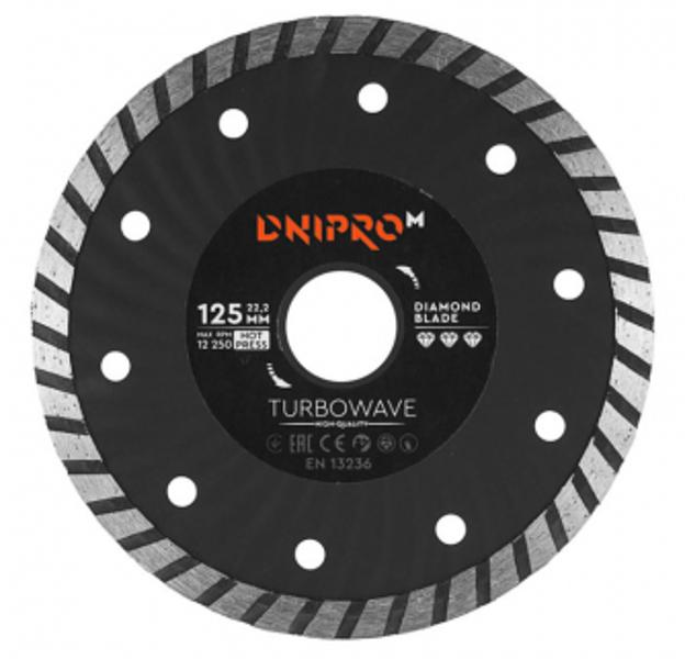 Dimanta griezējdisks Turbowave 125 81950000 DNIPRO-M