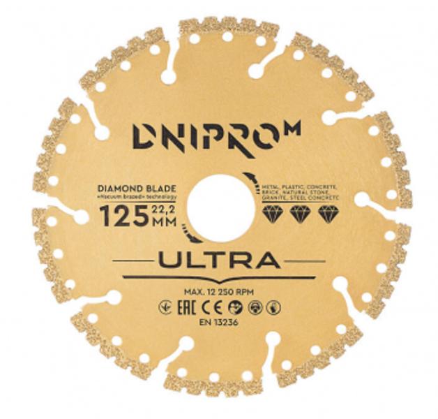 Dimanta griezējdisks Ultra 125x22.23mm DNIPRO-M