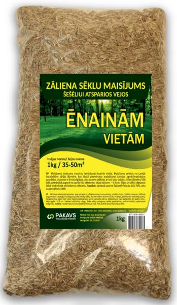 Zāliena sēklu maisījums ēnainām vietām, 1 kg