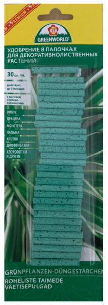 Mēslojums nūjiņveida zaļajiem augiem (30gab)