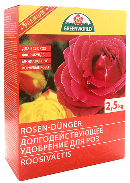 Mēslojums rozēm 2,5kg